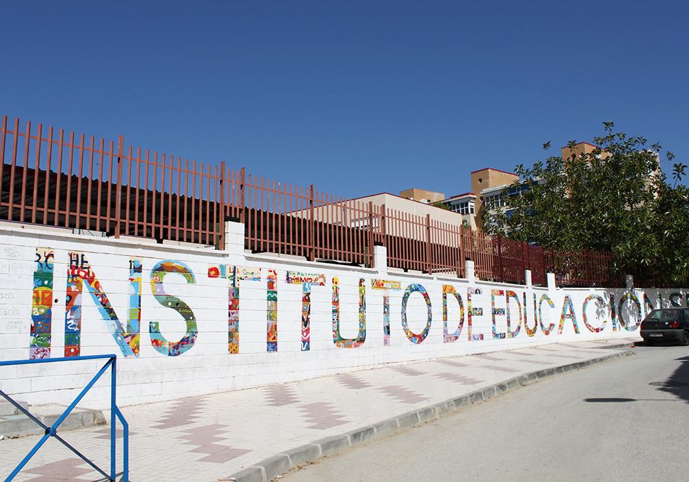 Muro entrada principal